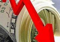 """ردپای یک """"۲۱هزار میلیارد"""" در بازار ارز!"""